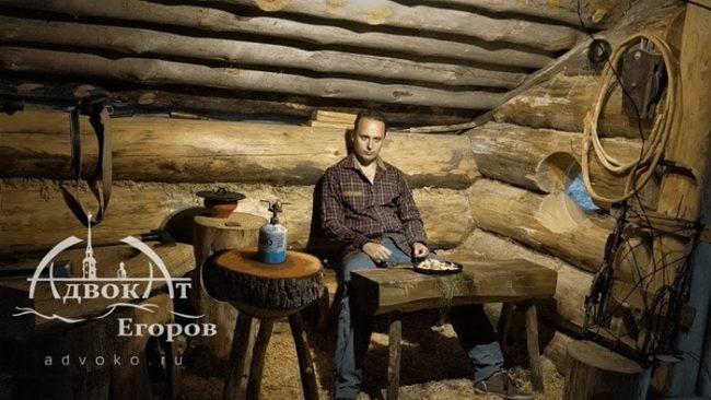 Адвокат Егоров в одном из своих видео