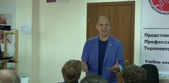 Александр Тимофеевич Огулов на конференции