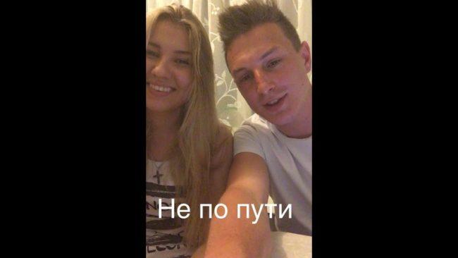 Ульяна Молокова и Николай Цыганков фото